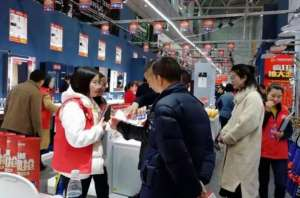 浪鲸卫浴推出高端新品特惠套餐助力315  质敬消费者宣城